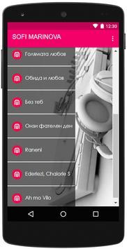 Sofi Marinova - 300 Kapriza screenshot 1