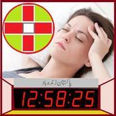 Alarm Clock AVA talking clock batteryFull Alarm tm icon