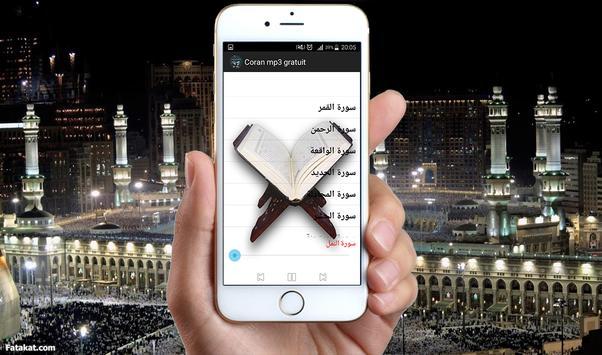Coran mp3 gratuit apk screenshot