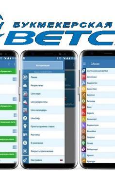 apk mobile betcity