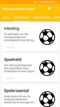 Manegevoetbal Asten screenshot 1