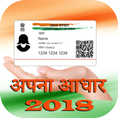 Update Aadhar Card Online - Correction In Aadhar icon