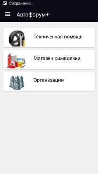 Clubvolvo.ru screenshot 2