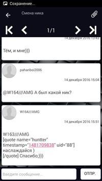 Clubvolvo.ru screenshot 4