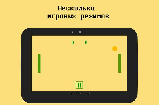 Connectivity apk screenshot