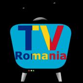 TV Romania icon