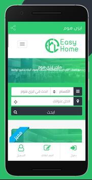 Easy Home screenshot 9
