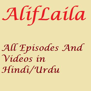 Alif laila tv serial full episode free download