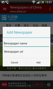 China Newspapers apk screenshot