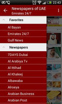 UAE Newspapers poster