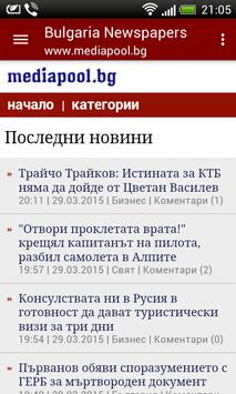 Bulgarian Newspapers poster