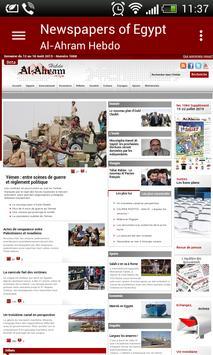 Egypt Newspapers apk screenshot