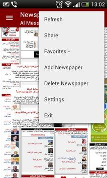 Egypt Newspapers screenshot 4