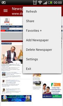 India Newspapers apk screenshot