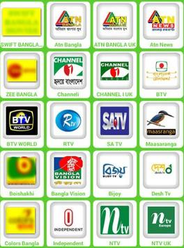 All In One Bangla Tv Channel poster