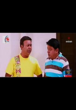 All In One Bangla Tv Channel screenshot 4