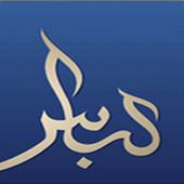 Pakistani Dresses The Libas icon