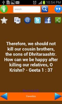 Geeta Verses apk screenshot