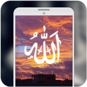 Allah wallpaper live HD 2017 icon