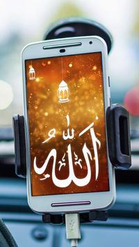 Allah wallpaper live HD 2017 apk screenshot