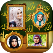 Allah Photo Collage Maker icon