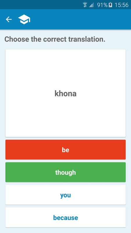 english to xhosa dictionary apk