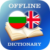 Bulgarian-English Dictionary icon