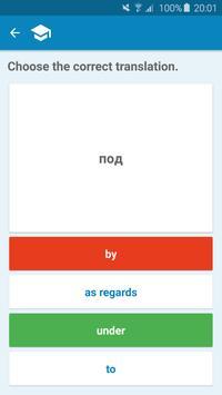 Bulgarian-English Dictionary apk screenshot