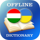 Hungarian-Ukrainian Dictionary icon