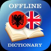 Albanian-English Dictionary icon