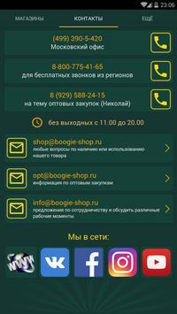 Boogie Shop apk screenshot