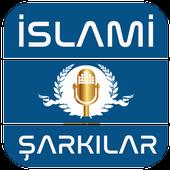 Islami Şarkılar Dinle icon