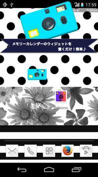 メモリーカレンダー-想い出の写真を並べて見よう! poster