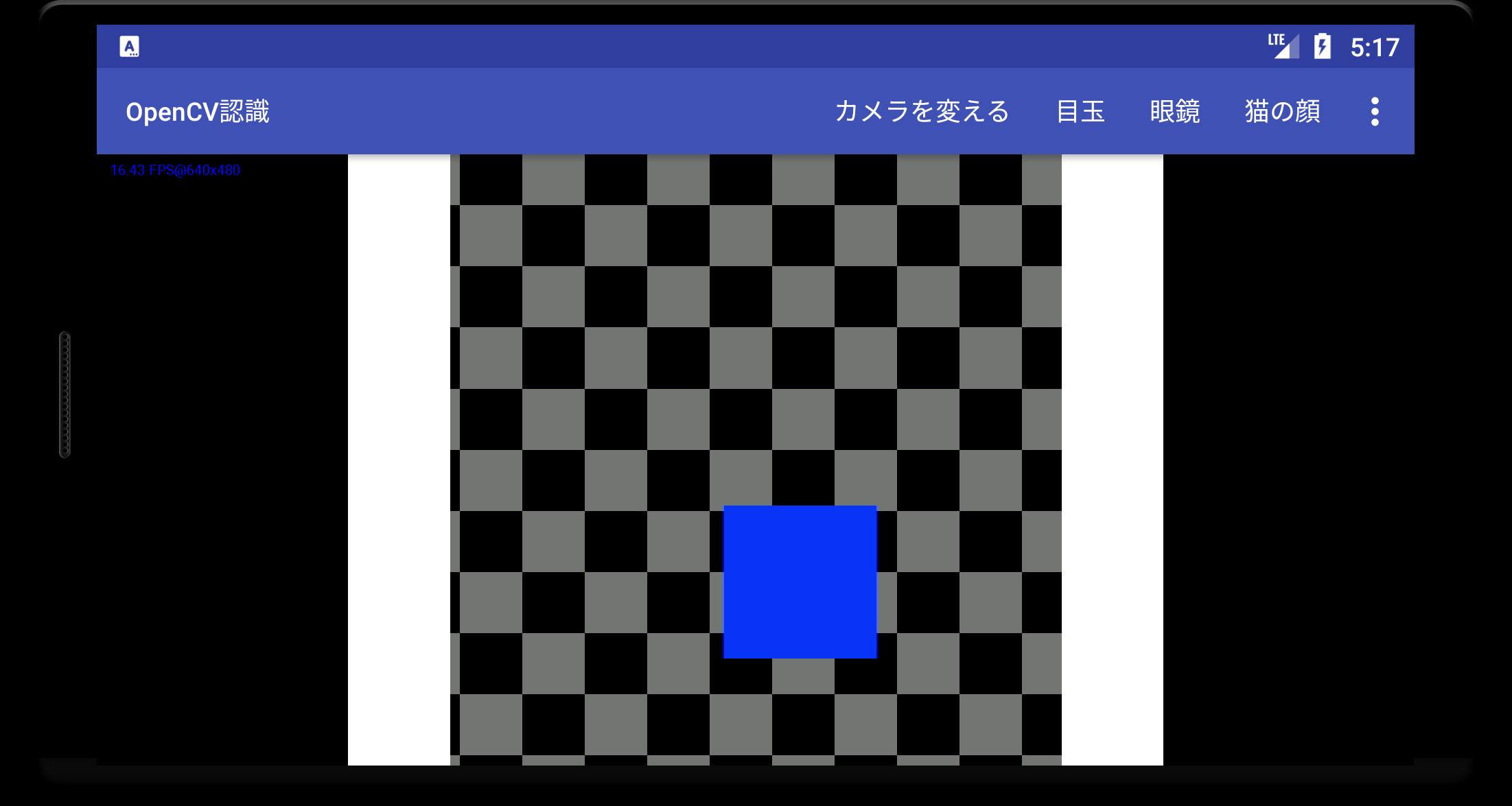 OpenCV - Cascade Classifier (Object recognition) for Android