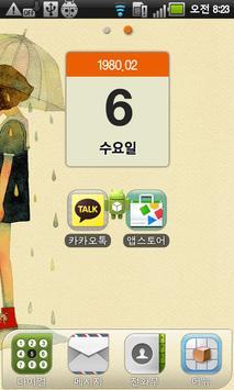 Android_FreeSrc_TransparentAct apk screenshot