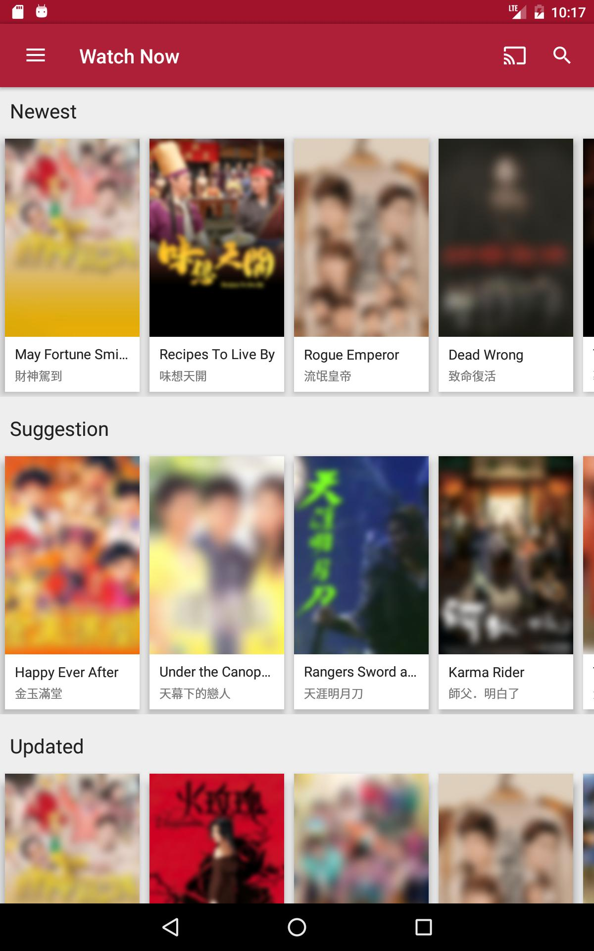 aDrama for Android - APK Download