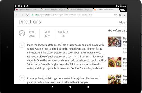 Useful recipes screenshot 7