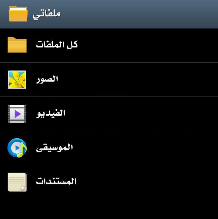 Android Icin استرجاع الصور المحذوفة من الهاتف Returne 99 Apk Yi Indir
