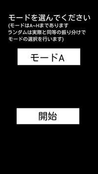 パチスロ 倍々チャンスシミュレータ(化物) poster