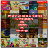 Latest Indian All Festivals wishes and Greetings icon