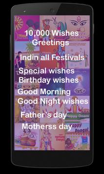 Latest Indian All Festivals wishes and Greetings poster