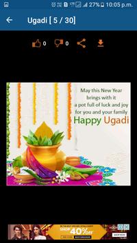 Latest Indian All Festivals wishes and Greetings screenshot 2