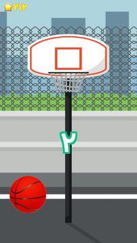 بازی بسکتبال جدید screenshot 1
