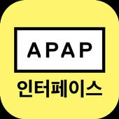 인터페이스: 나의, 나만의 공공예술 icon