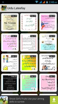 Urdu Lateefay apk screenshot