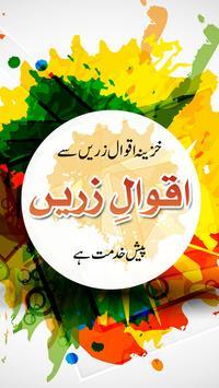 Aqwal-e-Zareen poster