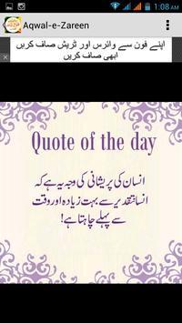 Aqwal-e-Zareen apk screenshot
