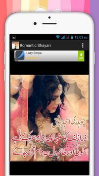 Urdu Love Shayari (Poetry) screenshot 4
