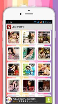 Urdu Love Shayari (Poetry) screenshot 1