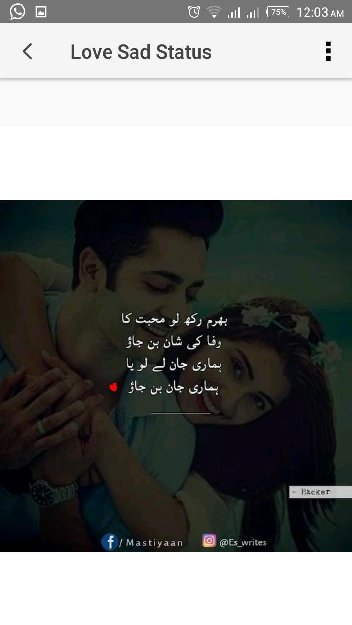 Love Sad Urdu Photo Status for Android - APK Download